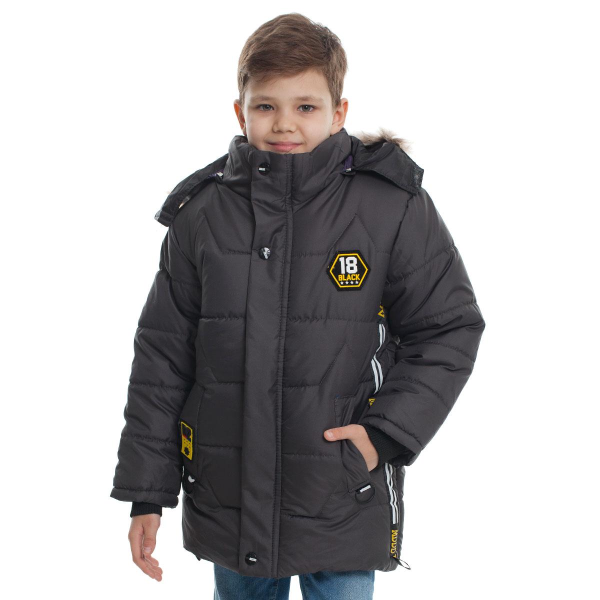 Куртка утепленная Black18 куртка утепленная bazioni bazioni mp002xm0qszm
