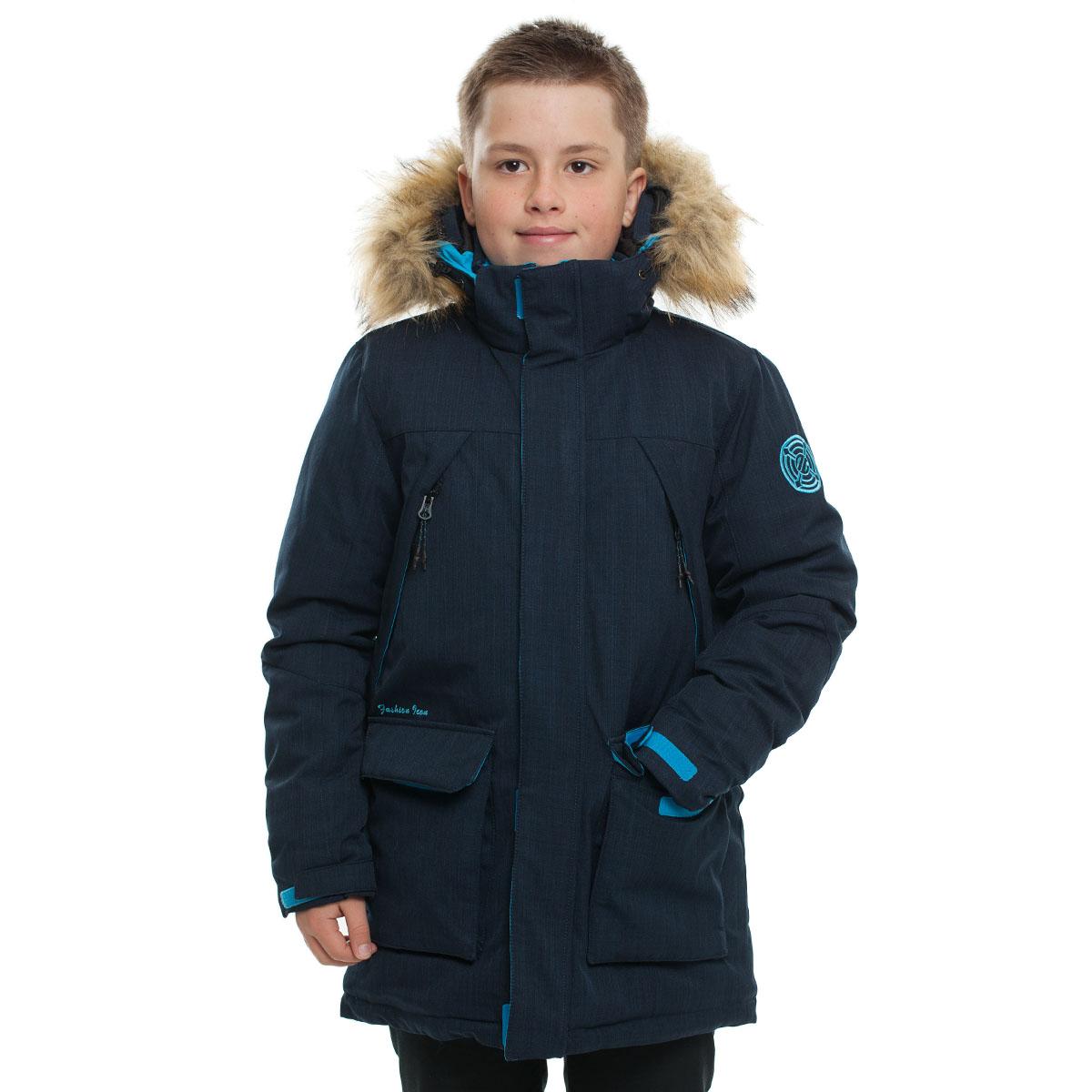 Куртка утепленная WHS, 758729