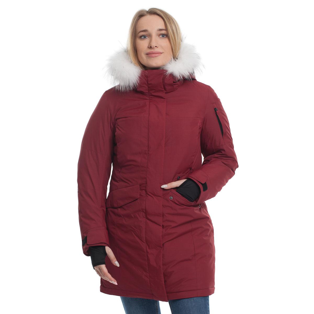 Куртка утепленная Frompoles, FP-81007 CKM