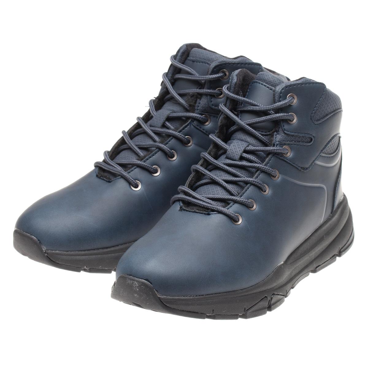 Ботинки зимние Overcome, HSM19250