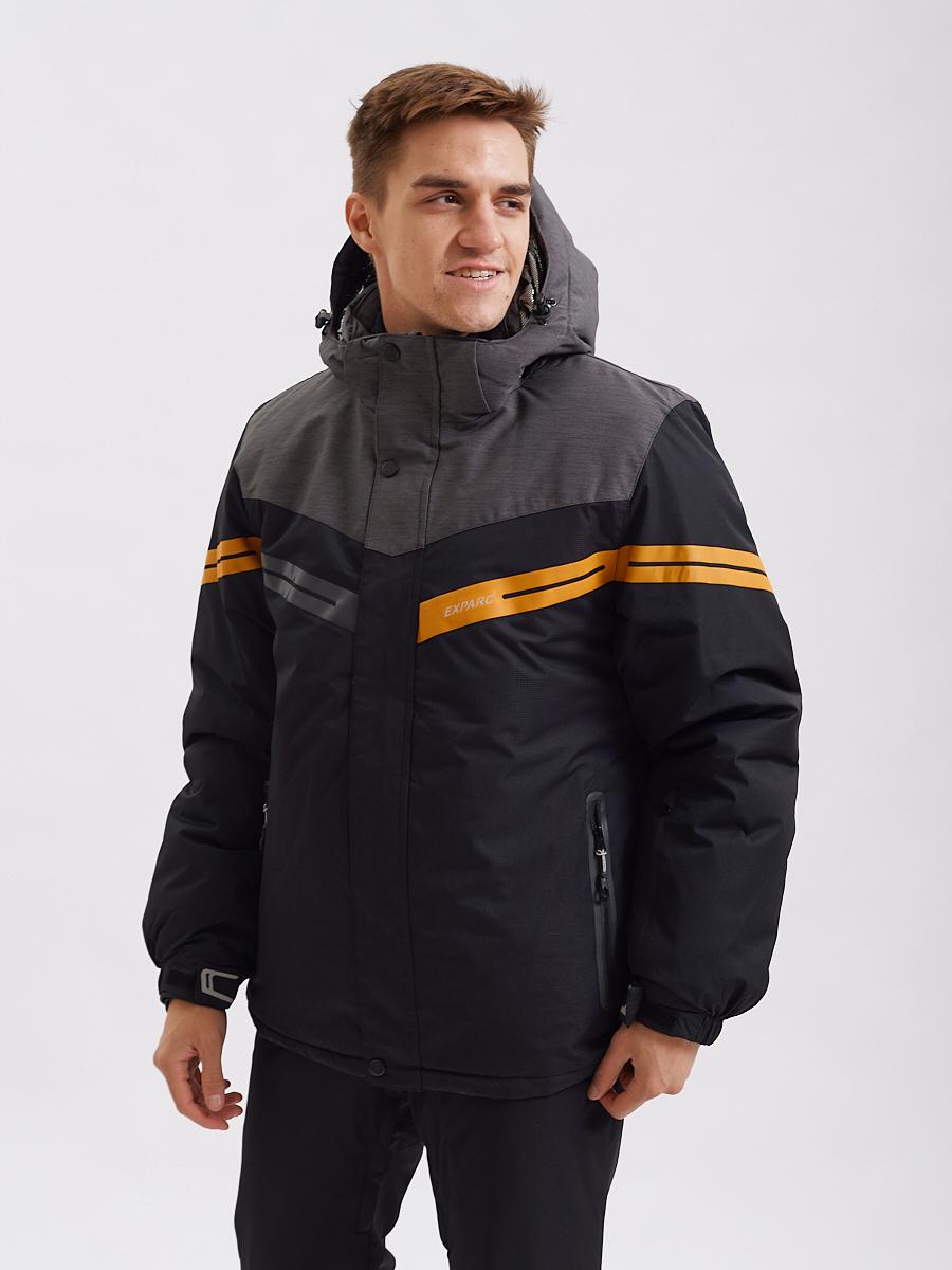 Куртка горнолыжная Exparc, MK2135
