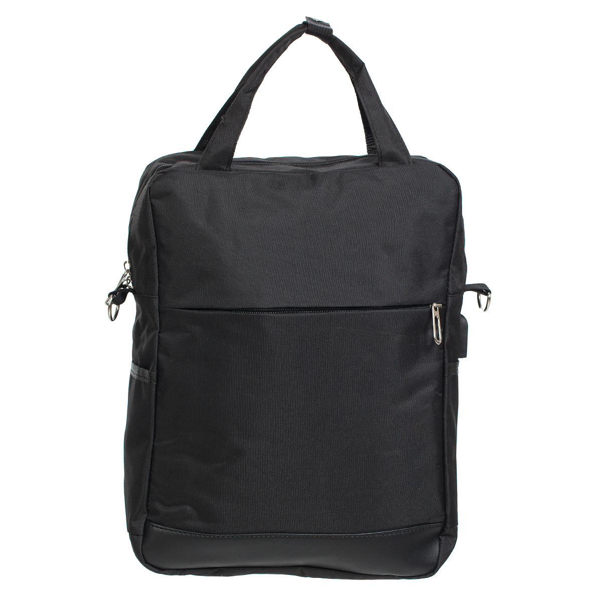 Рюкзак, 4611162