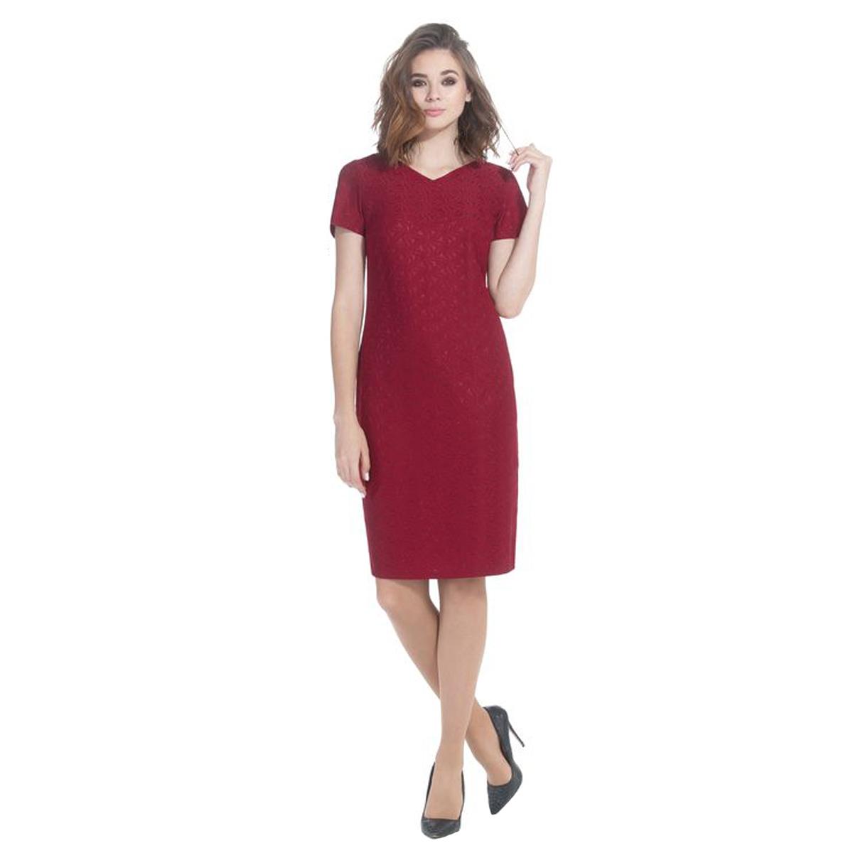 Платье KISLIS, 8072 УС цена 2017