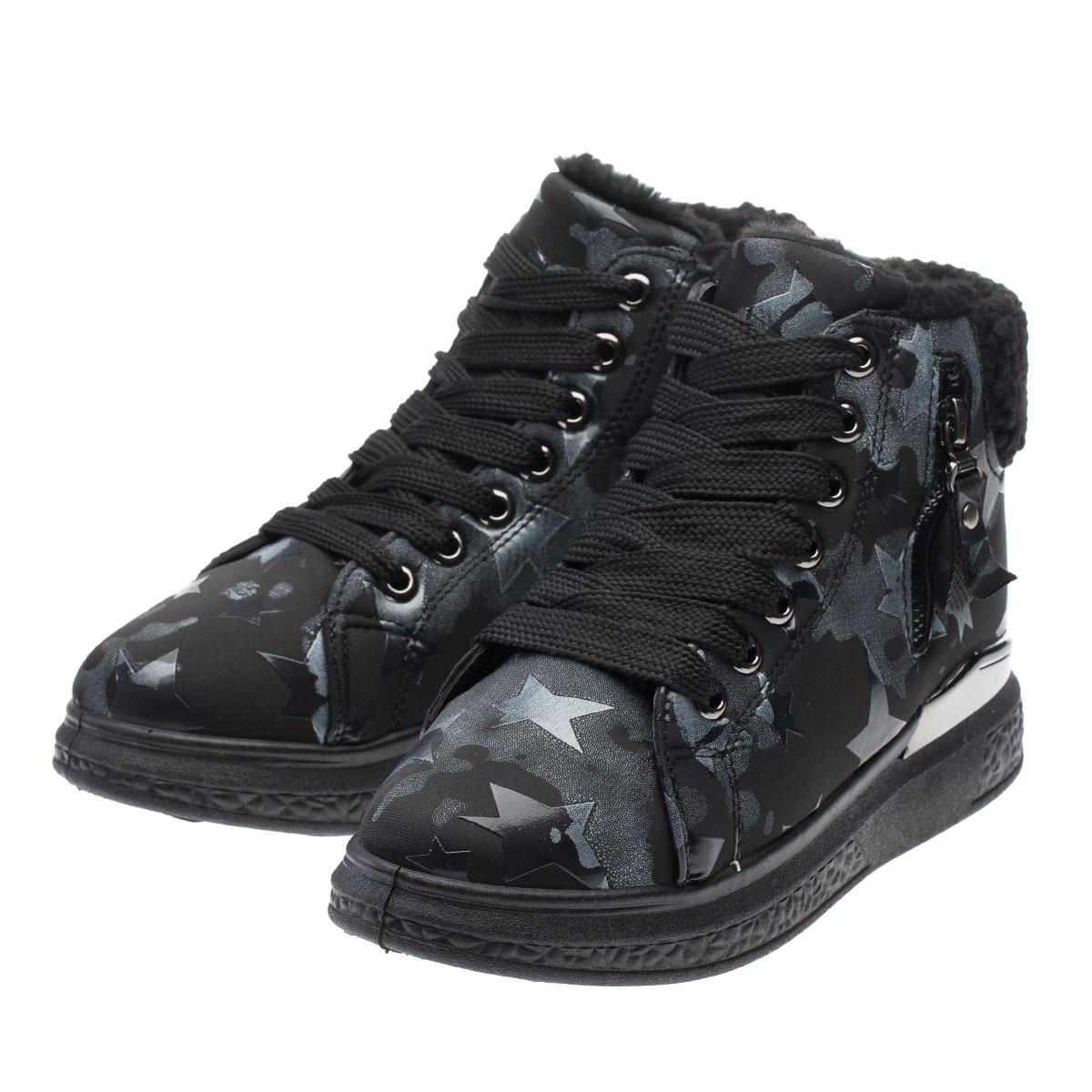 Ботинки зимние FERTO, N1811