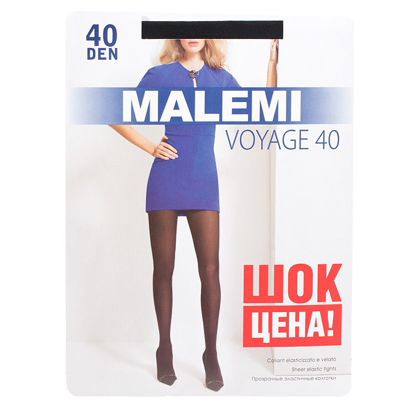 Колготки MALEMI Voyage 40 nero колготки malemi voyage 20 nero