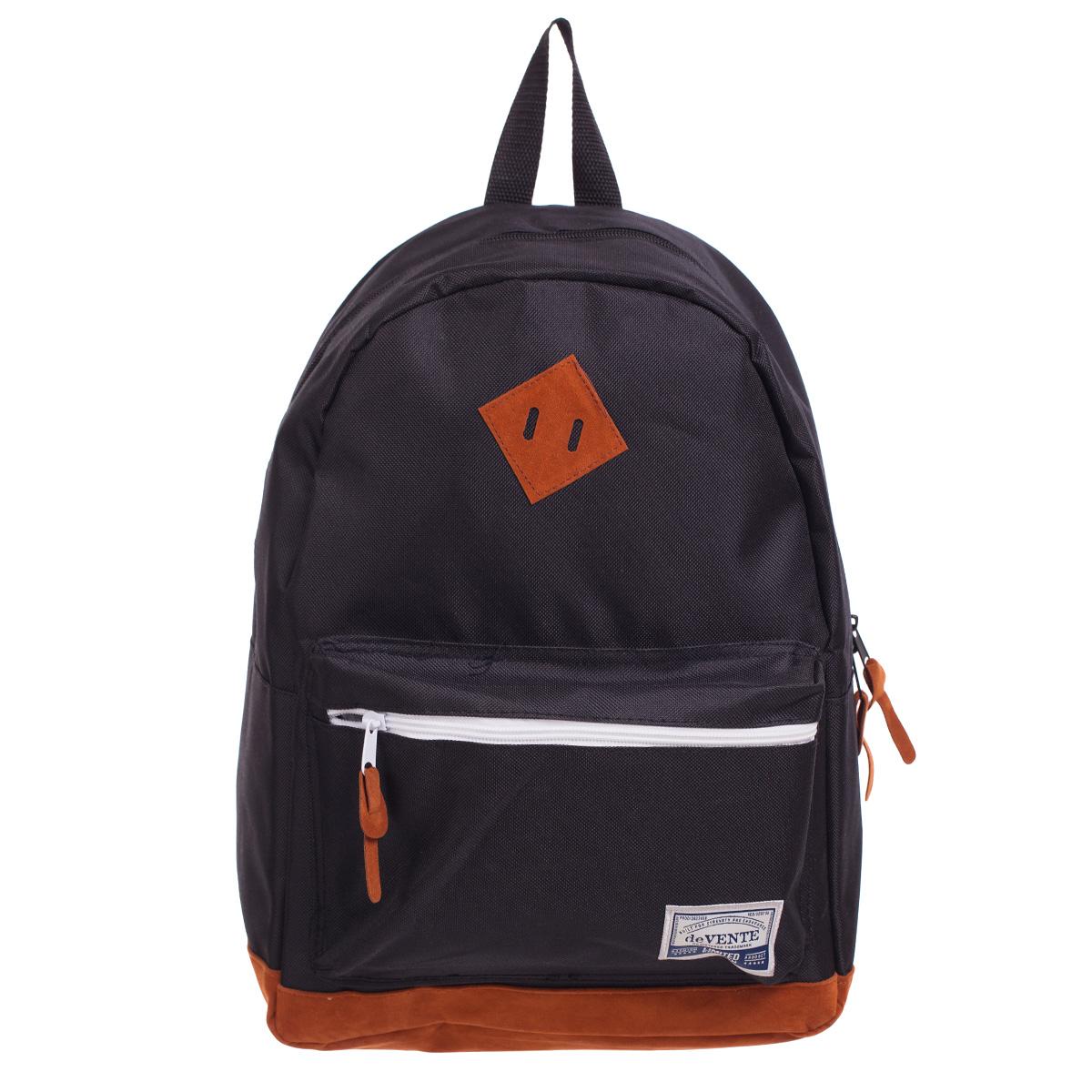 Рюкзак 5055618
