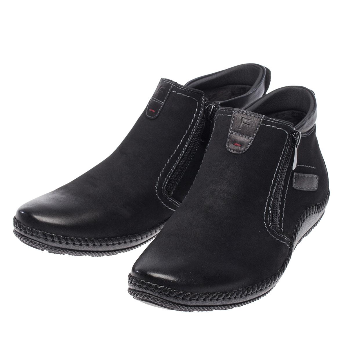 Ботинки демисезонные FERTO, 932-2C