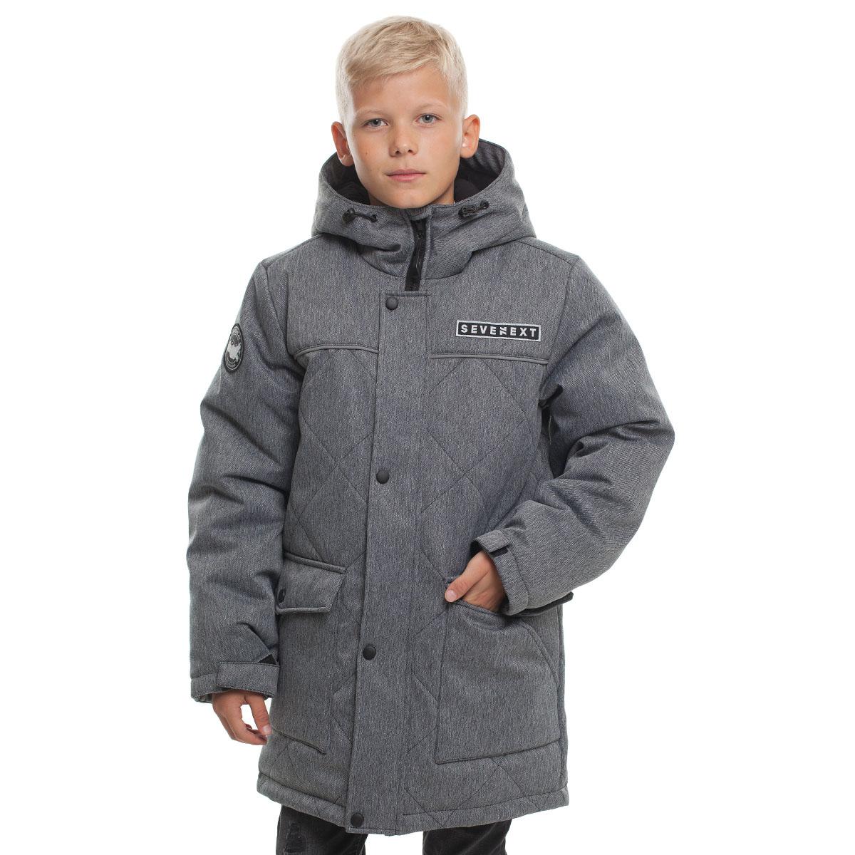 Куртка утепленная, КЮС куртка утепленная bazioni bazioni mp002xm0qszm