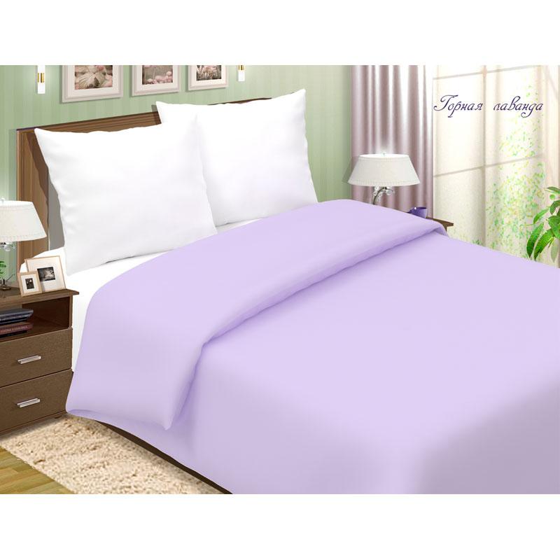 1,5 спальное постельное белье, Горная лаванда