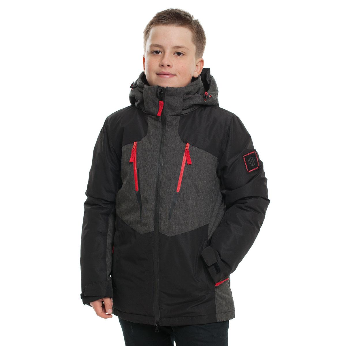 Куртка утепленная WHS, 558655