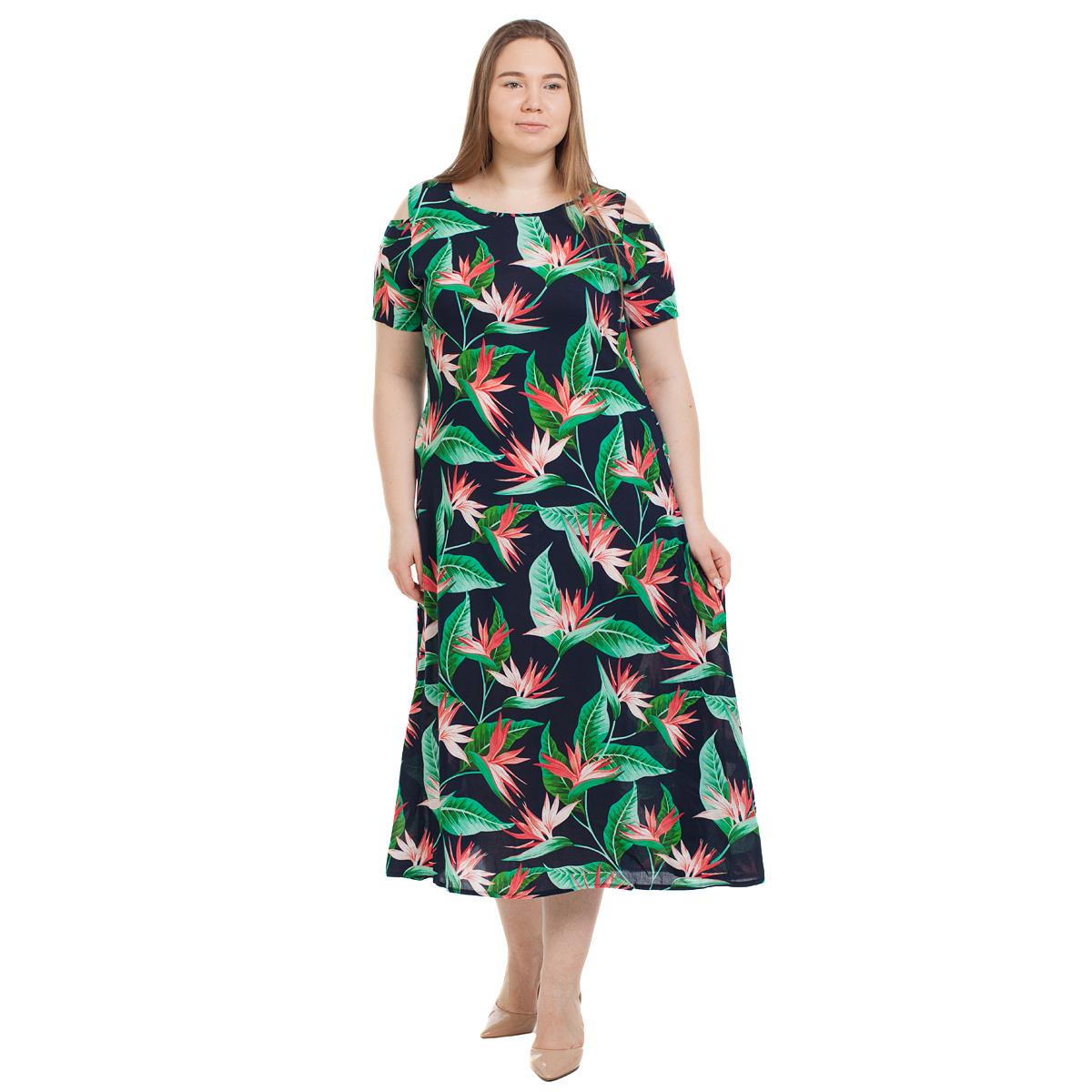 Платье Glavmod, F6595
