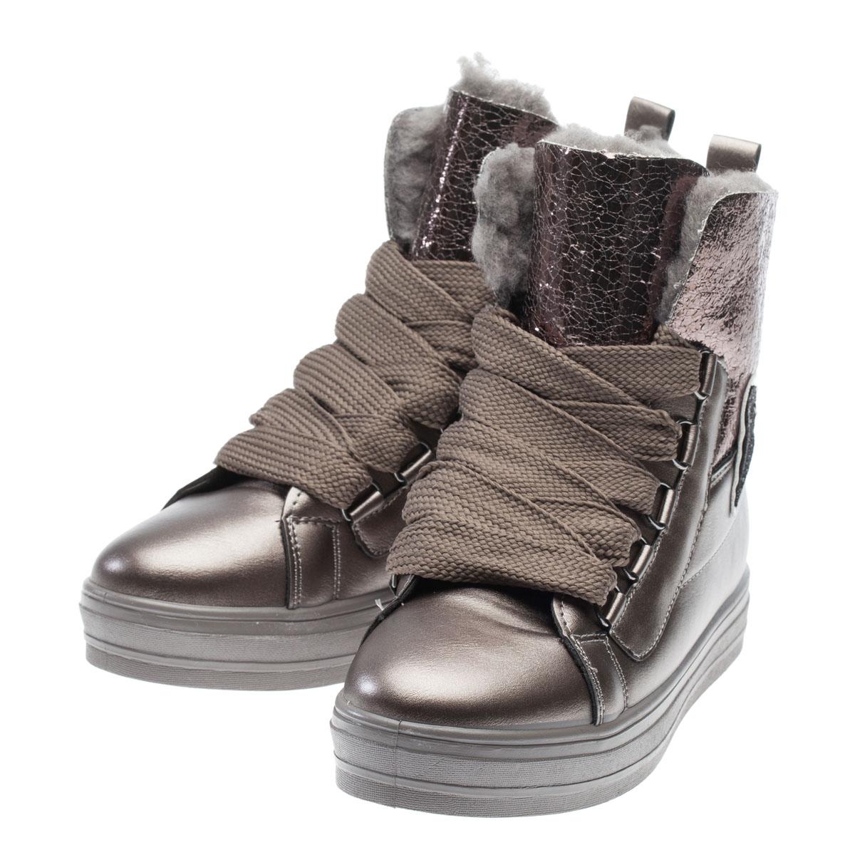 Ботинки демисезонные FERTO, N1805