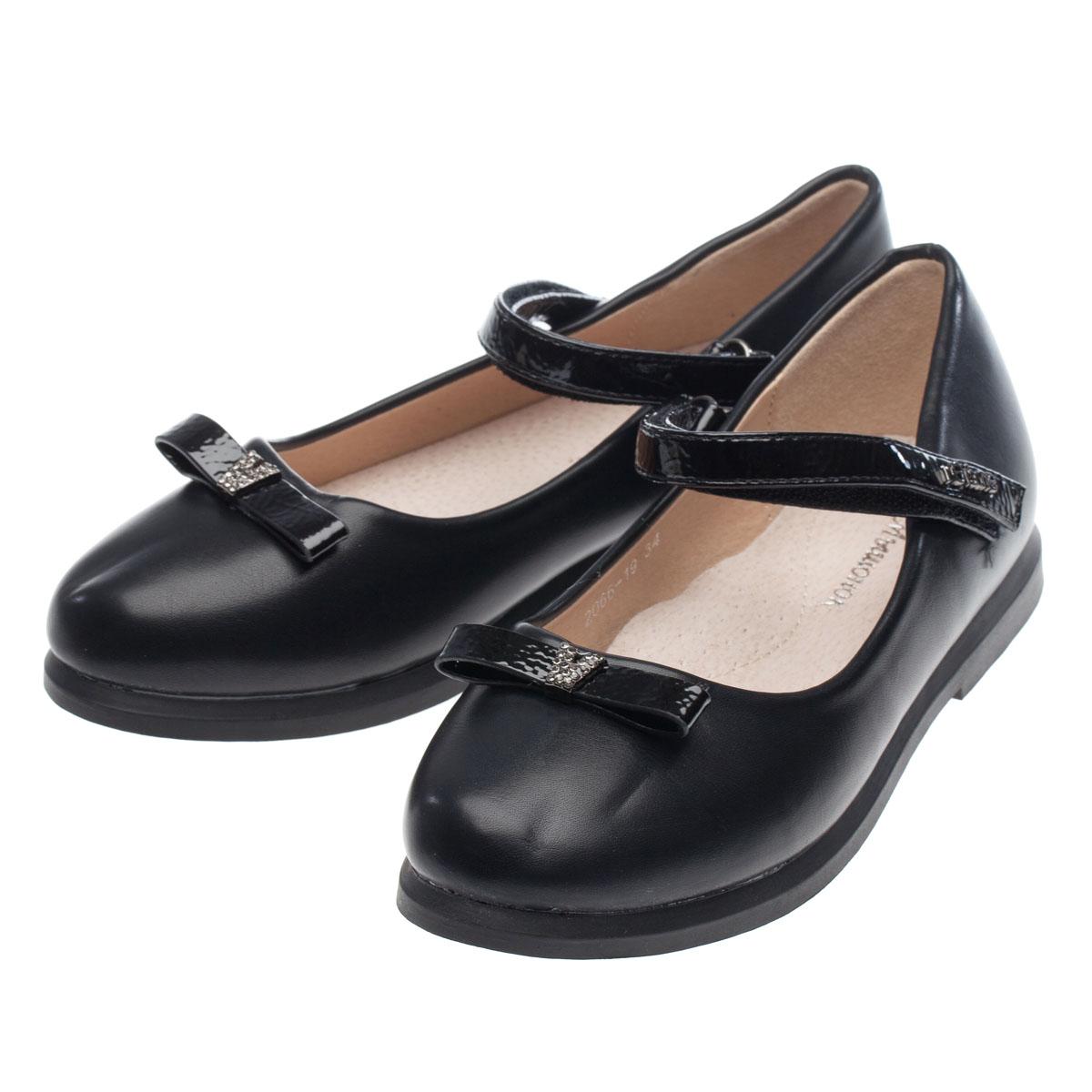 Туфли, 2066-19