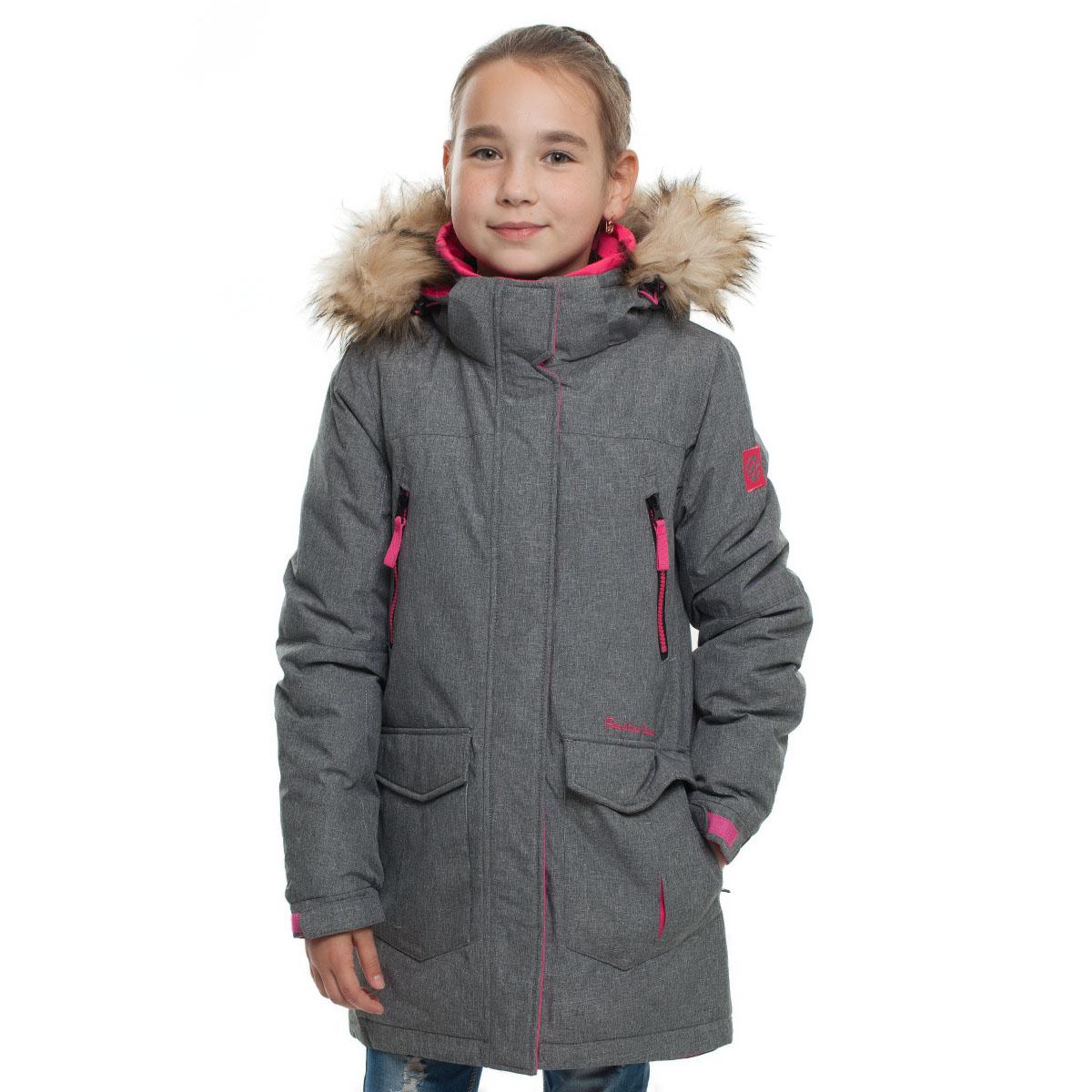 Куртка утепленная WHS, 708732