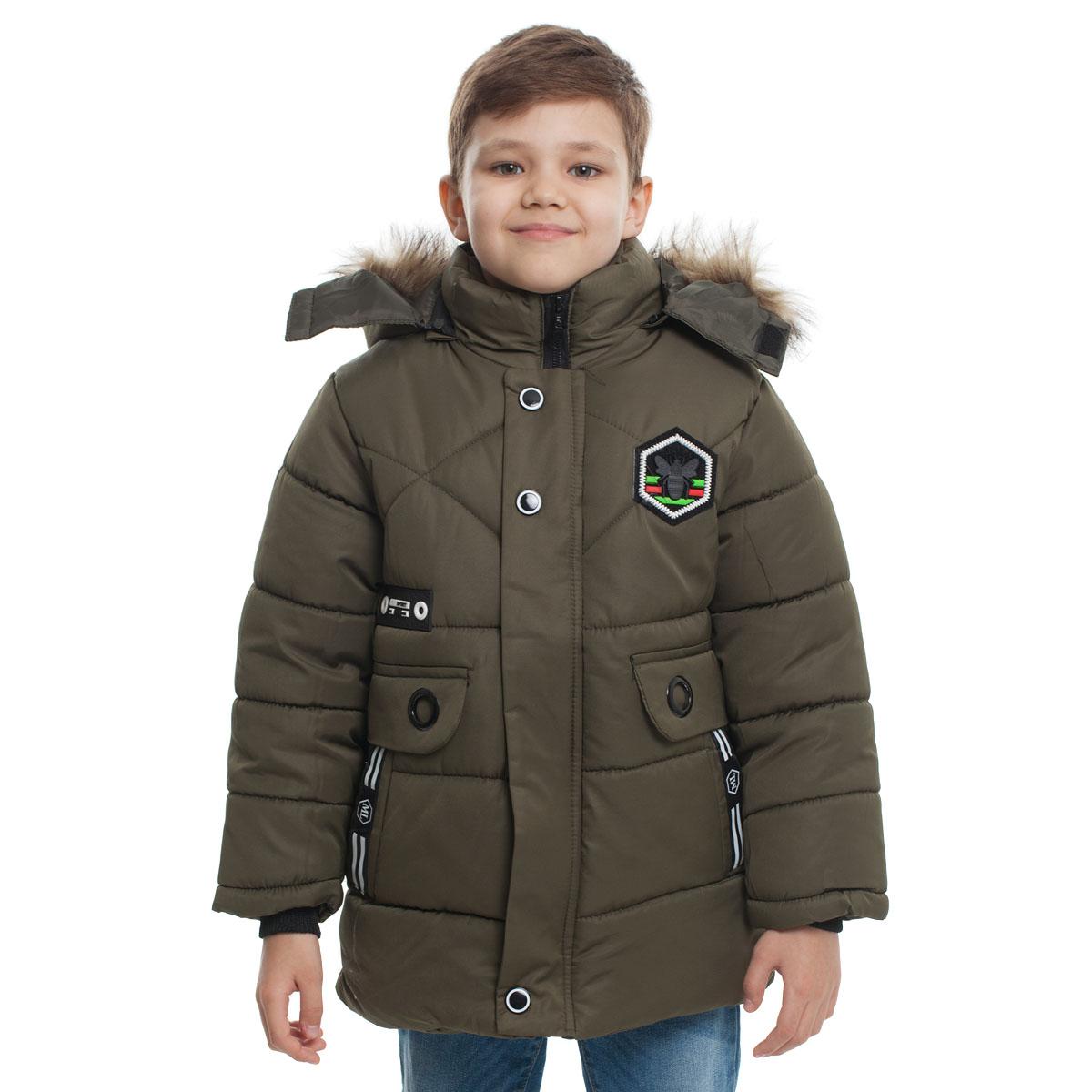 Куртка утепленная SPORT куртка утепленная bazioni bazioni mp002xm0qszm