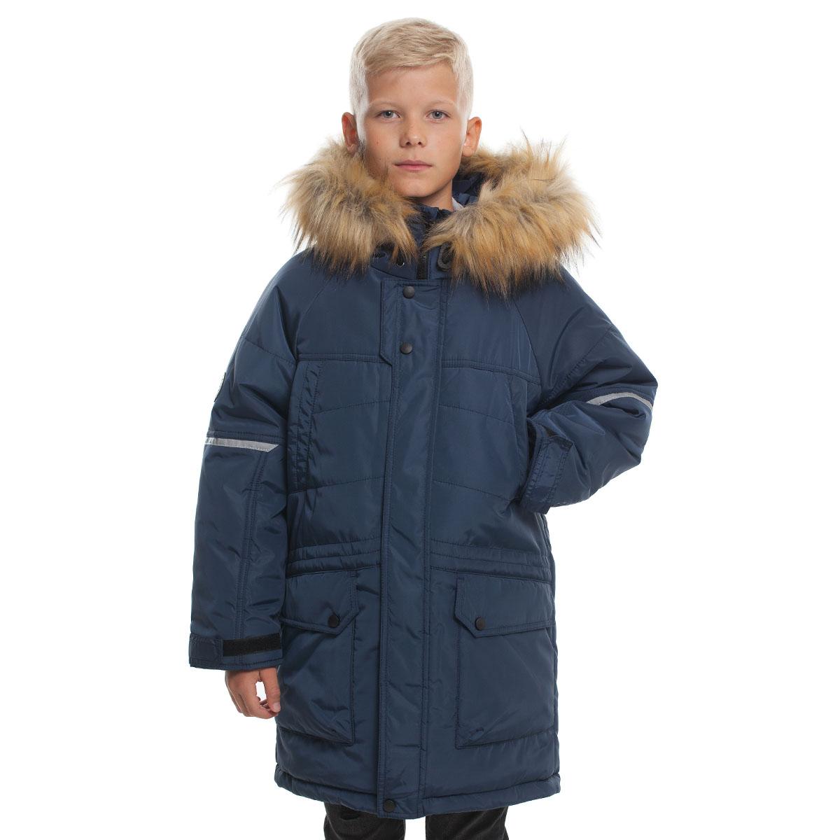 Куртка утепленная, М 752