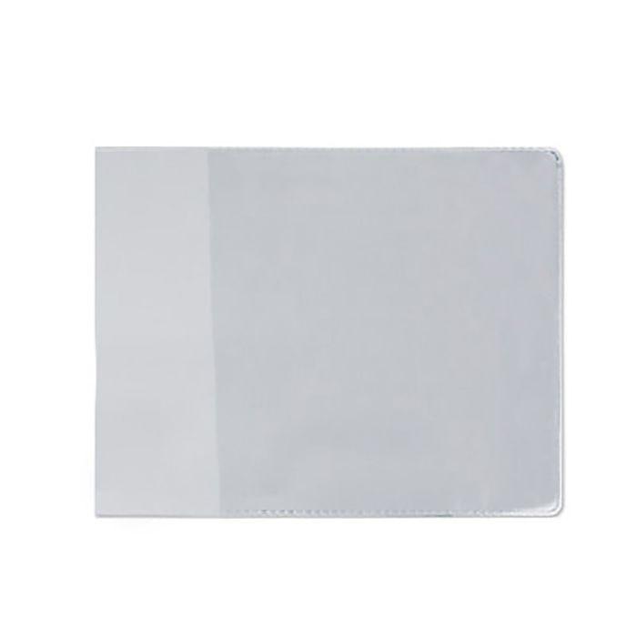 Обложка для документов 1653499