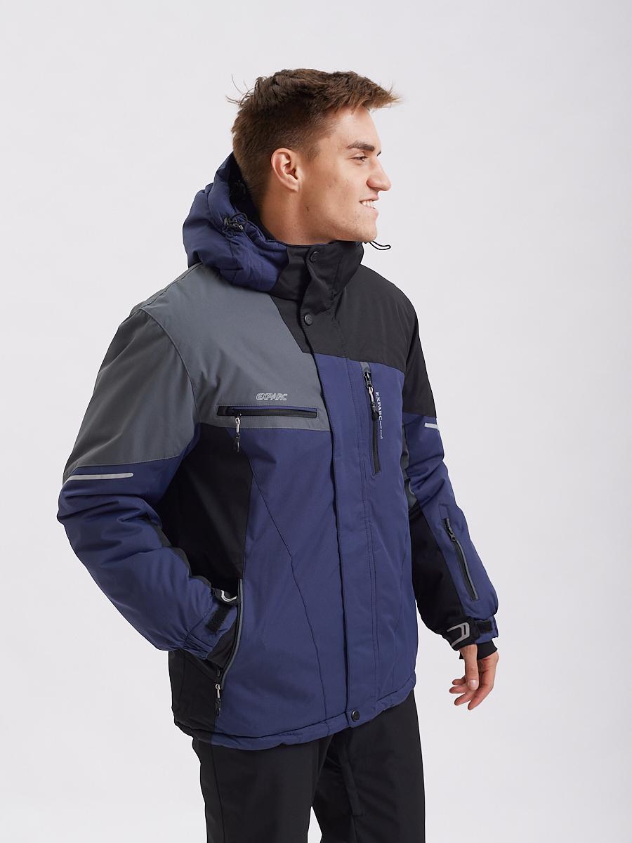 Куртка горнолыжная Exparc, MK2128