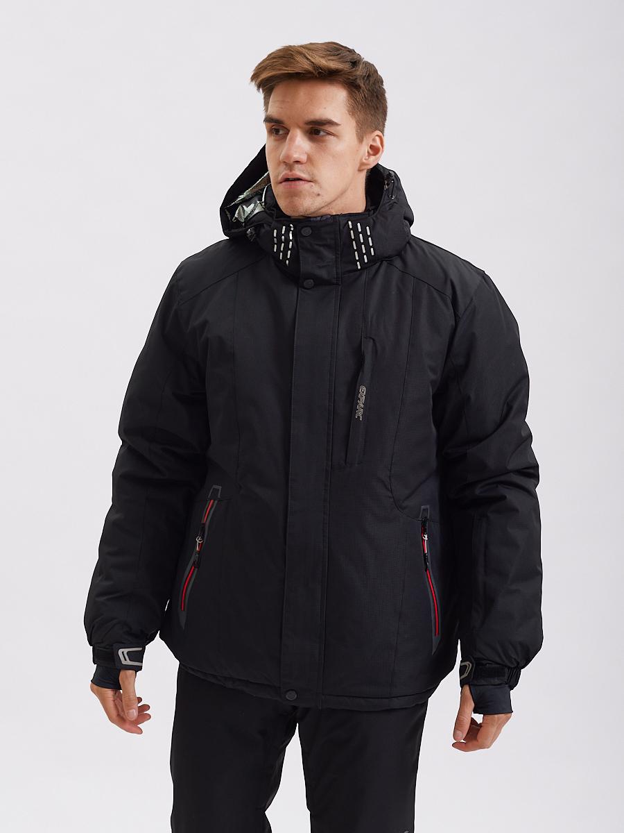 Куртка горнолыжная Exparc, MK2129