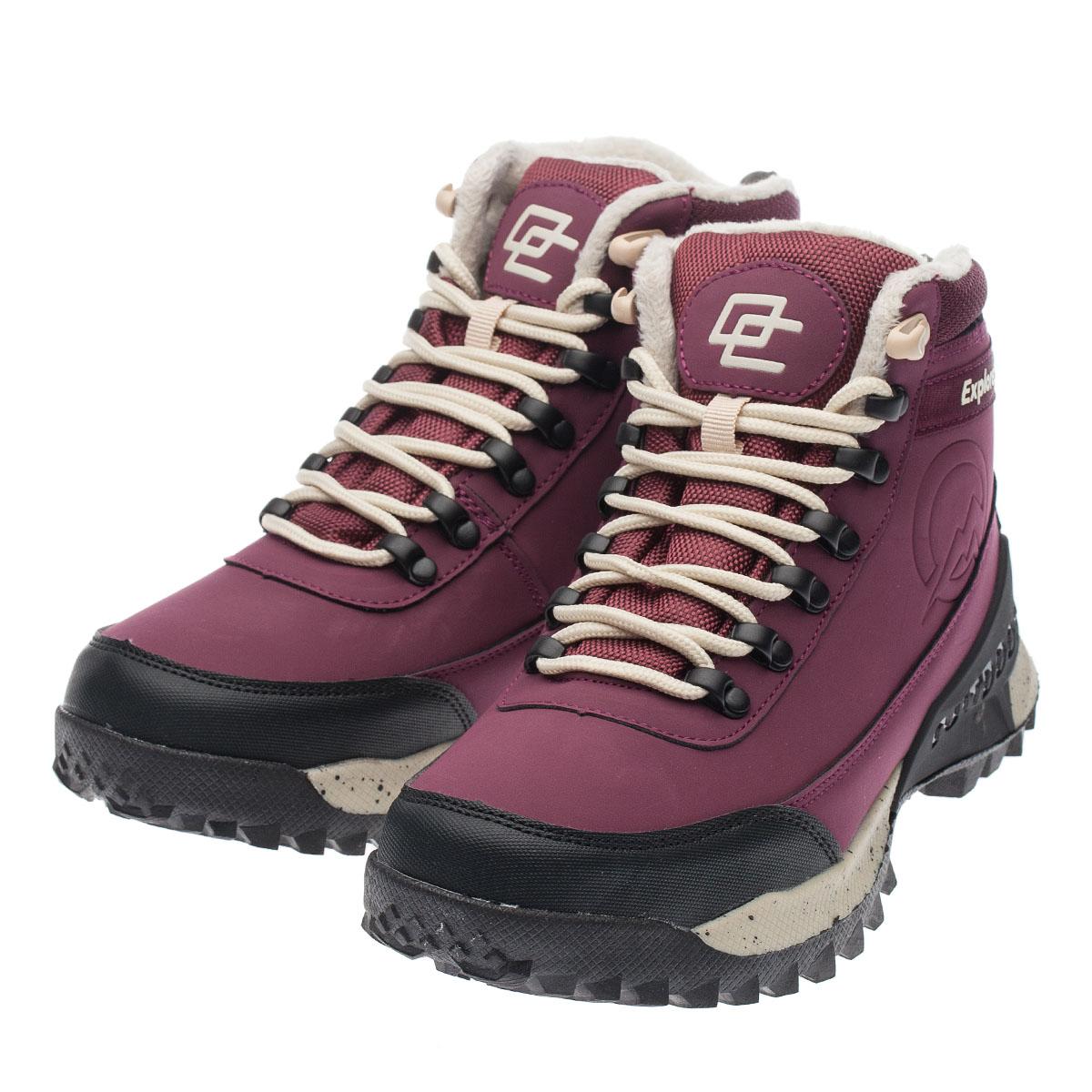 Ботинки зимние Overcome, HSL 17463