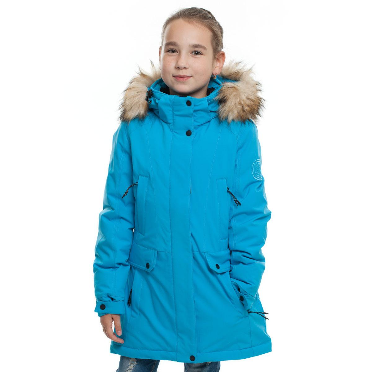 Куртка утепленная WHS, 708724