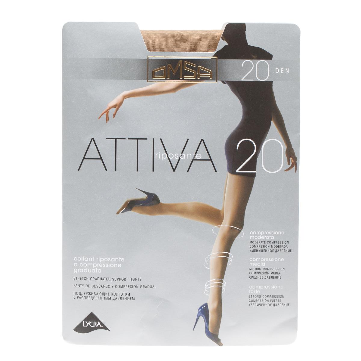 Колготки Omsа, Attiva 20d