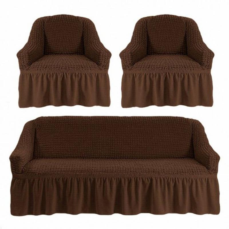 Набор чехлов для дивана и 2 кресел, УС
